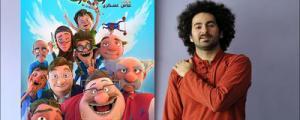 «گامنو» ترانههای انیمیشن سینمایی «لوپتو» را میخواند