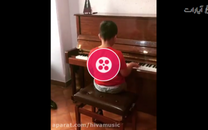 شاگرد پیانوى رضا جاویدان